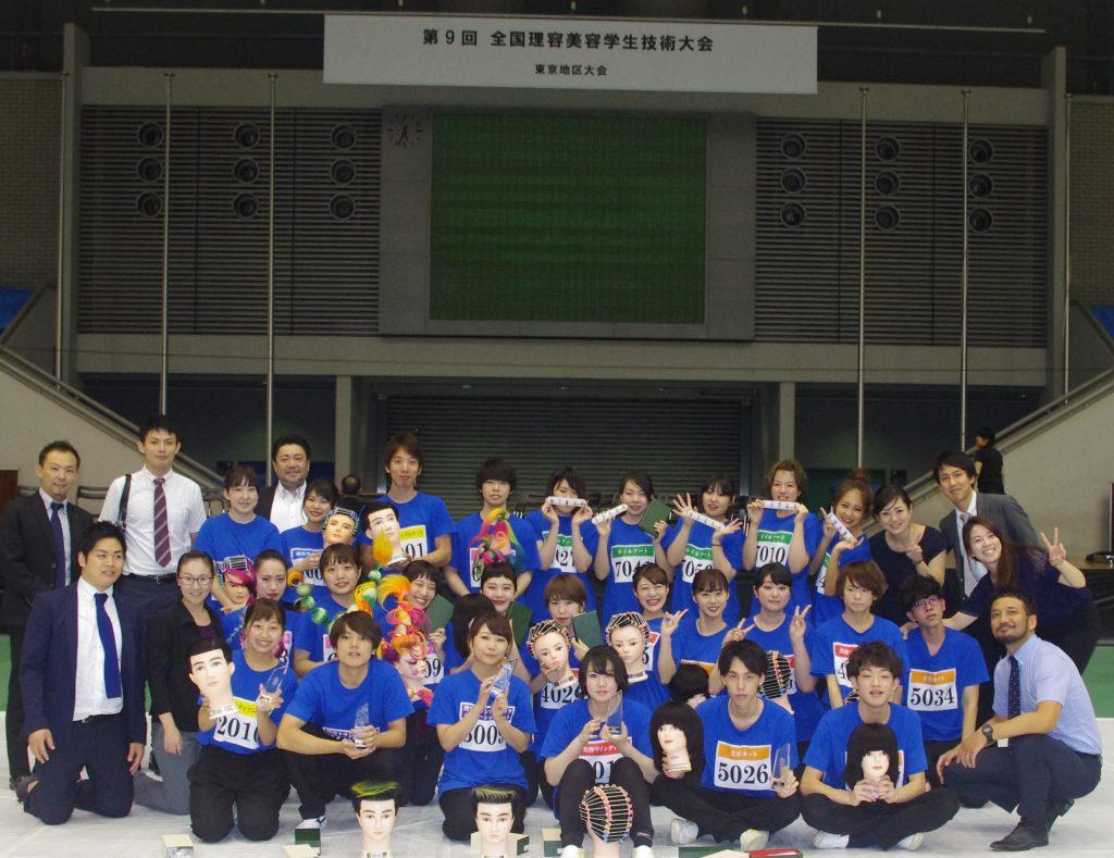 学生大会2017 303